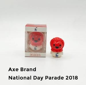 Axe-Brand-National-Day-Parade-2018-292x300
