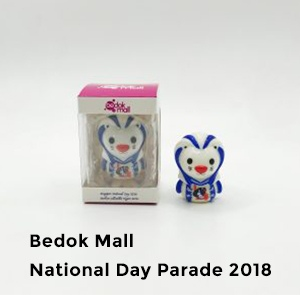 Bedok-Mall-National-Day-Parade-2018-300x296