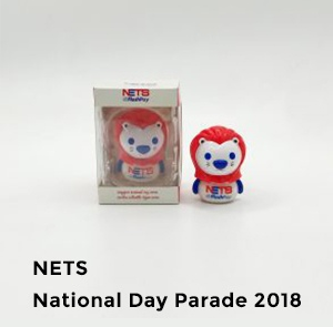 NETS-National-Day-Parade-2018-295x300