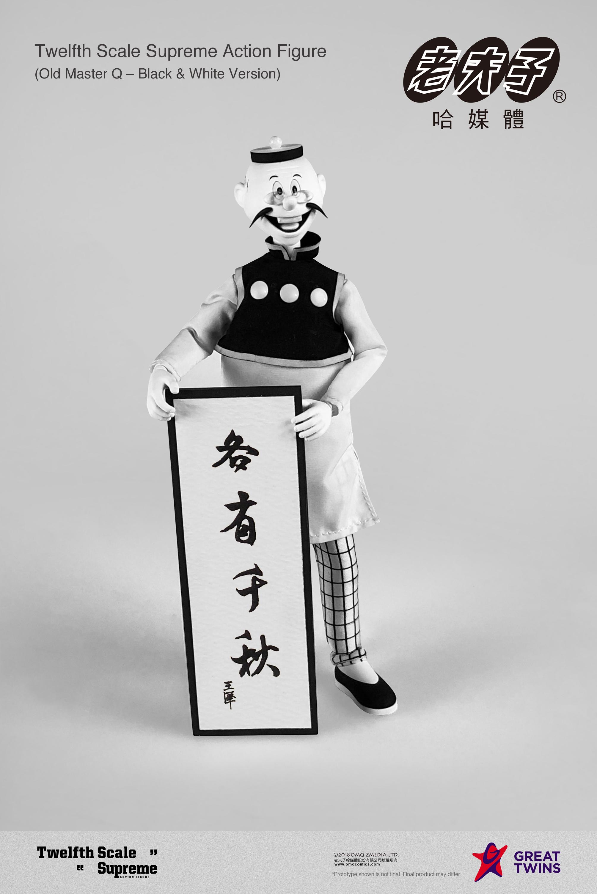 Old Master Black & White
