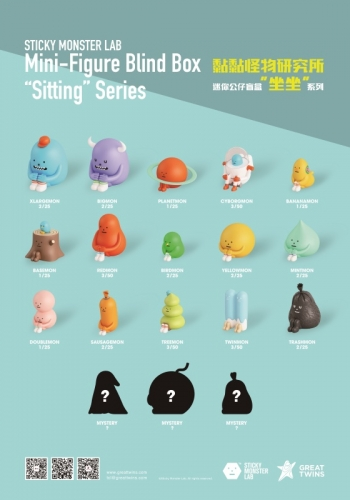 "STICKY MONSTER LAB MINI-FIGURE BLIND BOX ""SITTING"" SERIES"