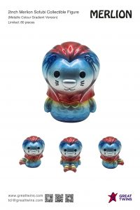 2inch Merlion Sofubi Collectible Figure (Metallic Colour Gradient Version)